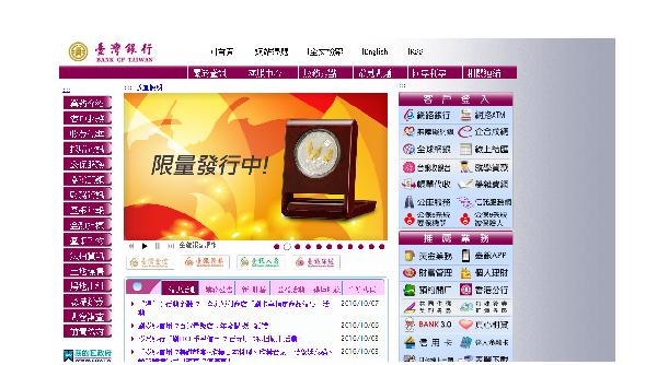 傳統網頁設計