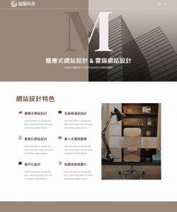 webdesign001