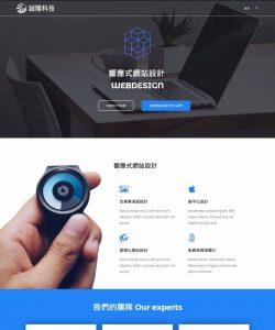 webdesign002