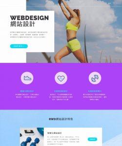 webdesign006