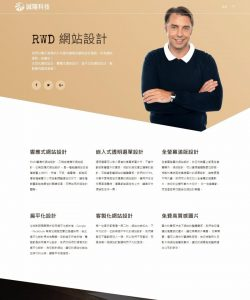 webdesign010