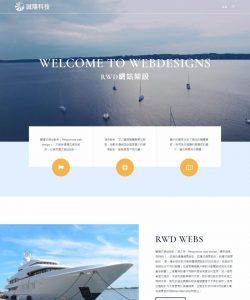 webdesign016