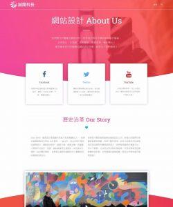 webdesign021