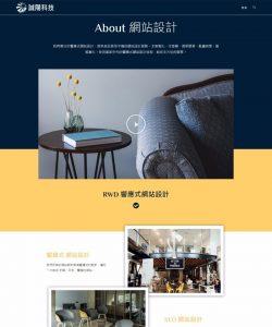 webdesign023