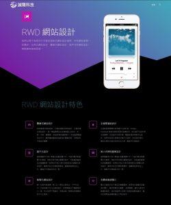 webdesign027