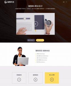 webdesign030