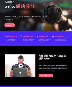 webdesign031