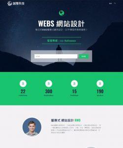 webdesign034