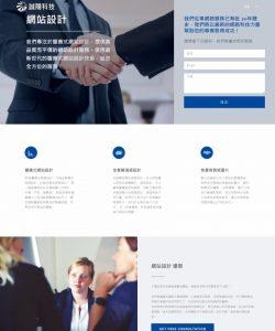 webdesign036