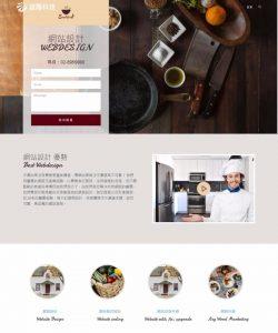 webdesign038