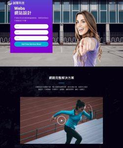 webdesign039