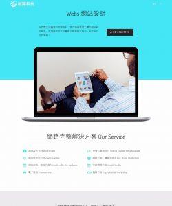 webdesign043