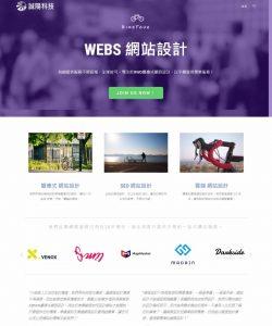 webdesign050