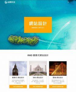 webdesign051