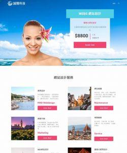 webdesign053
