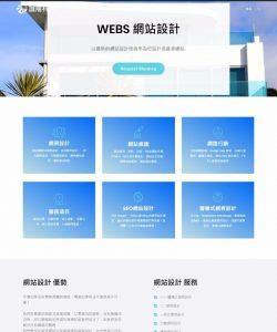webdesign056