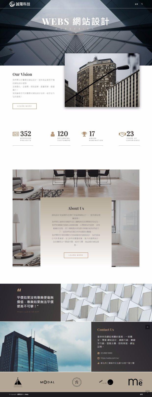 網頁設計-風格11-1