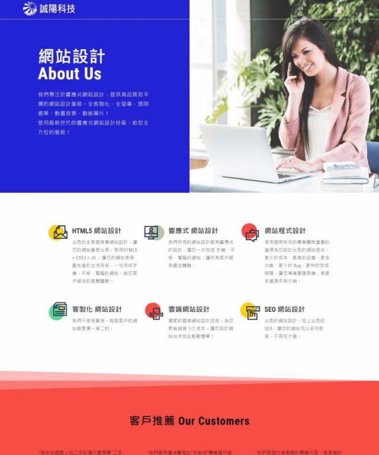 網頁設計風格20