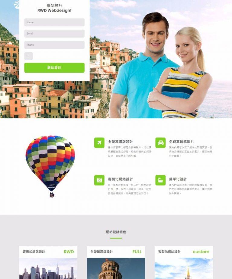 網頁設計風格52