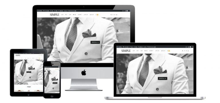 網頁設計-響應式網頁設計38