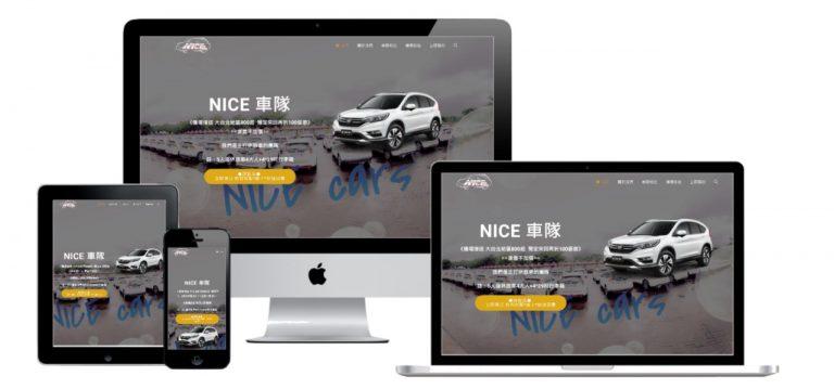 網頁設計-響應式網頁設計51