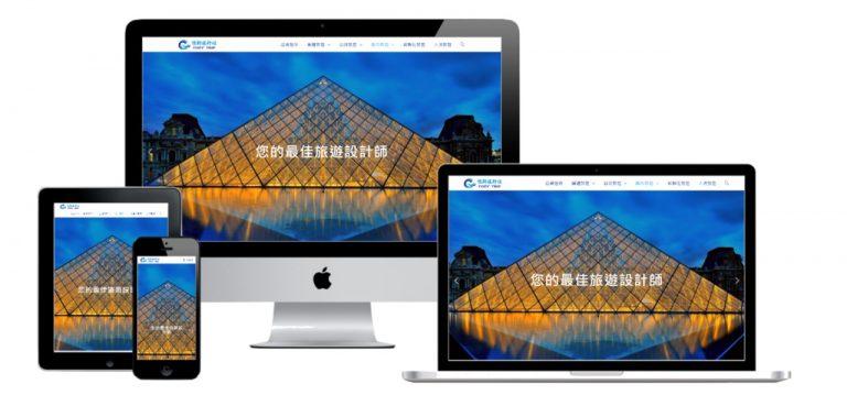 網頁設計-響應式網頁設計53