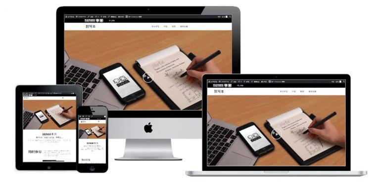 網頁設計-響應式網頁設計84