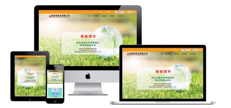 webdesign72-1.jpg