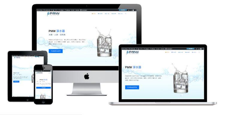 網頁設計-響應式網頁設計110
