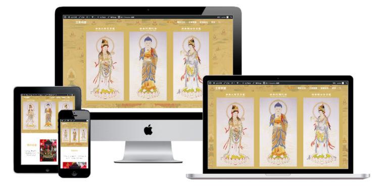 網頁設計-響應式網頁設計112