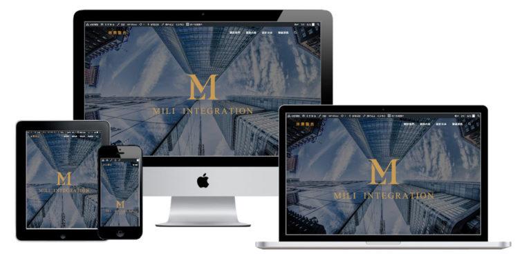 網頁設計-響應式網頁設計117