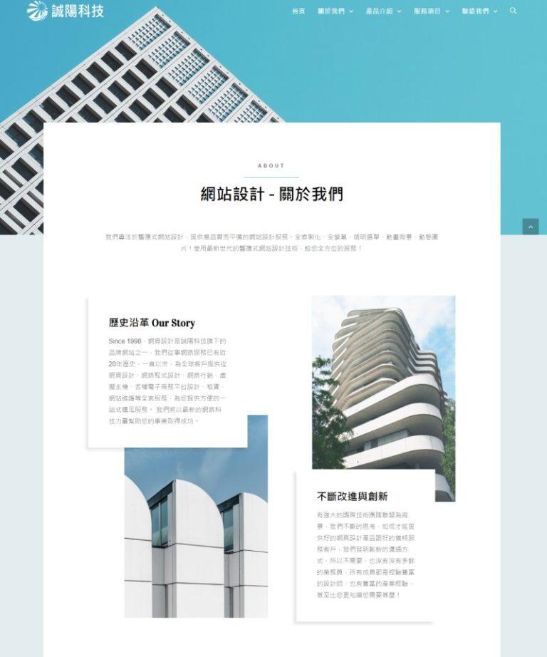 網頁設計風格64