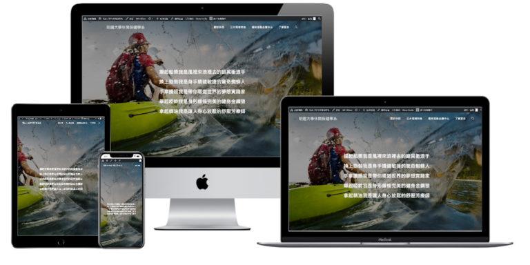 網頁設計-響應式網頁設計128