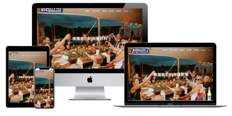 網頁設計-響應式網頁設計130