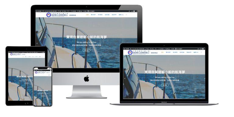 網頁設計-響應式網頁設計132