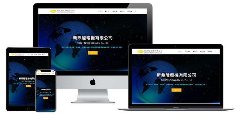 網頁設計-響應式網頁設計158
