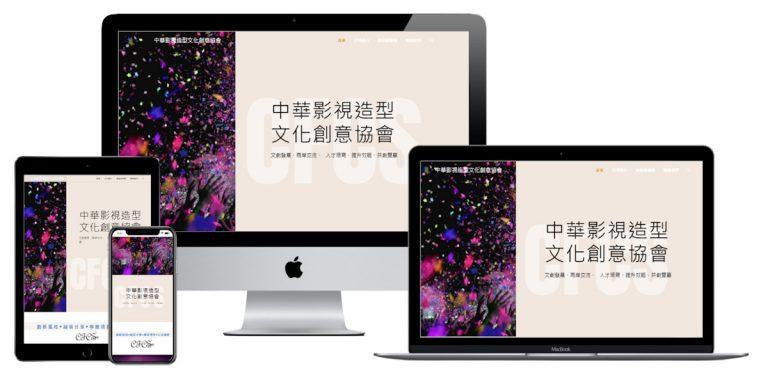 網頁設計-響應式網頁設計162