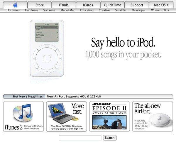 2001年Apple網頁設計
